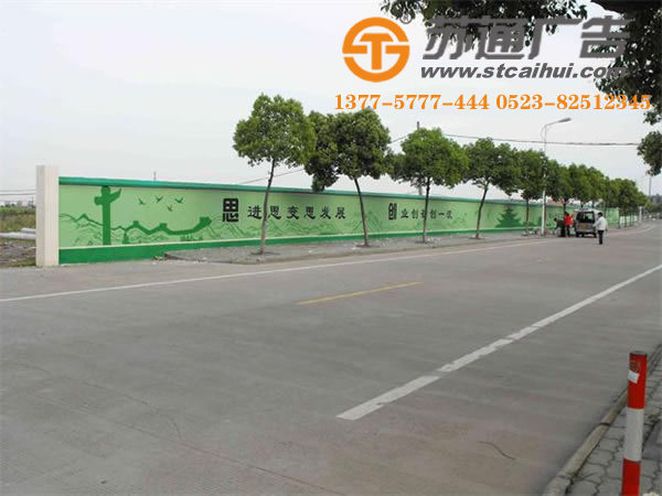 手工墙体彩绘,墙体彩绘价格,手绘墙体广告,涂鸦墙绘广告__1513672035549949