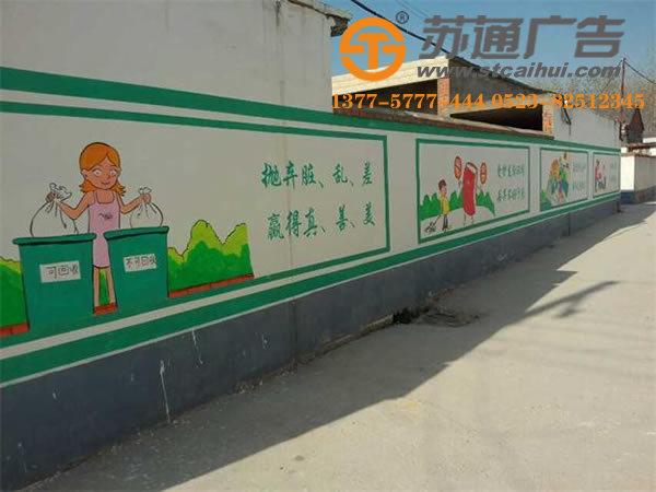 手工墙体彩绘,墙体彩绘价格,手绘墙体广告,涂鸦墙绘广告__1513672093870488