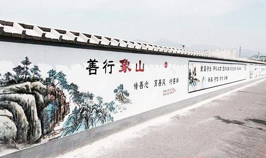 手绘文化墙制作,手绘文化墙报价,手绘文化墙制作公司,手绘文化墙厂家,手绘文化墙供应商